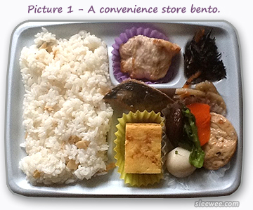 Japanese convenience store bento box lunch food