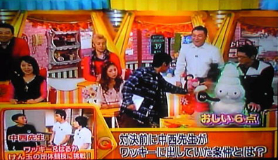 The popular Japanese TV show Sanma no Super Karakuri TV